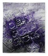 Sura E Ikhlas And Lohe Qurani Fleece Blanket