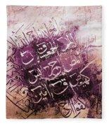 surah ikhlas Lohe Qurani  Fleece Blanket