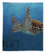 Tahow Sea Turtle Fleece Blanket