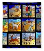 The Twelve Tribs Of Isral Fleece Blanket
