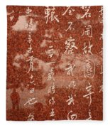 The Writings Of Lu Xun With Reflection Of Man Fleece Blanket