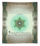 tree of life ketubah-Reformed and Interfaith version Fleece Blanket