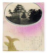 Vintage Japanese Art 27 Fleece Blanket