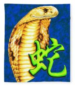 Year Of The Snake Fleece Blanket