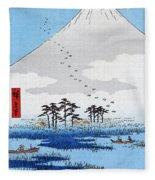 Yoshiwara Fleece Blanket