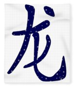 Chinese Year Of The Dragon Fleece Blanket