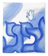 Abigail Nf10-1 Fleece Blanket