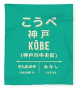 Retro Vintage Japan Train Station Sign - Kobe Green Fleece Blanket