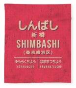 Retro Vintage Japan Train Station Sign - Shimbashi Red Fleece Blanket