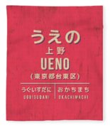Retro Vintage Japan Train Station Sign - Ueno Red Fleece Blanket