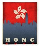 Hong Kong World City Flag Skyline Fleece Blanket