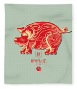 Pig 2019 Happy Chinese New Year Of The Pig Characters Mean Vector De Fleece Blanket