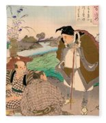 Top Quality Art - Matsuo Basho Fleece Blanket