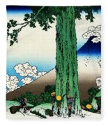 Top Quality Art - Mt,fuji36view-koshu Mishimagoe Fleece Blanket
