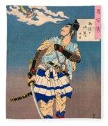Top Quality Art - Soga Brother Vengeance Fleece Blanket