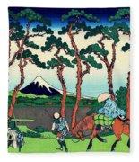 Top Quality Art - Tokaido Hodogaya Fleece Blanket