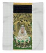 Top Quality Art - White Robed Kannon Fleece Blanket