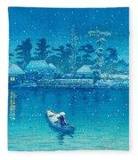 Ushibori - Top Quality Image Edition Fleece Blanket
