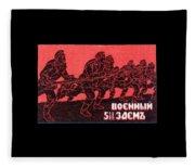 Wwi Imperial Russian War Bond Fleece Blanket