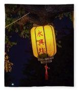 Yellow Chinese Lanterns On Wire Illuminated At Night  Fleece Blanket