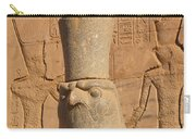 Edfu Temple  Carry-all Pouch