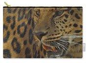 Amur Leopard 1 Carry-all Pouch