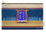 Chinese Sign Carry-all Pouch