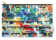 How Cherished Is Israel By G-d Carry-all Pouch by David Baruch Wolk