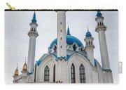 Qolsharif Mosque Carry-all Pouch