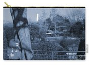 Sagamihara Asamizo Park 15e Carry-all Pouch