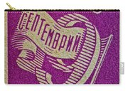 1944 Bulgaria Stamp Carry-all Pouch