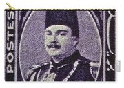 1944 King Farouk Egypt Stamp  Carry-all Pouch