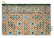 Details Of Lindaraja In The Alhambra Carry-all Pouch