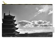 Reading Pagoda Carry-all Pouch