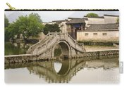 The South Lake In Hongcun Village Carry-all Pouch