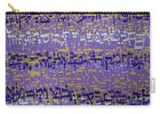 2014 14 Hebrew Text Of Psalms Chapter 36 In Purple Silver And Gold Carry-all Pouch