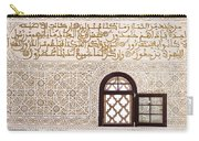 Islamic Architecture Carry-all Pouch
