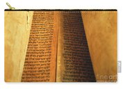 Ancient Torah Scrolls From Yemen  Carry-all Pouch