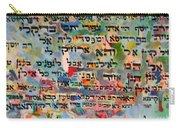 Rabba Bar Rav Hanan Carry-all Pouch