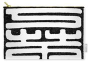 Calligraphy Chinese Carry-all Pouch
