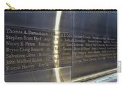 New Jersey Empty Sky 9-11 Memorial Carry-all Pouch