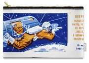 Alexey Leonov Stamp Carry-all Pouch