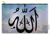 Allah Poster Carry-all Pouch