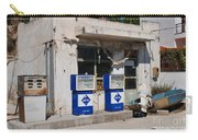 Alonissos Petrol Station Carry-all Pouch