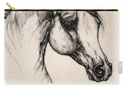 Arabian Horse Drawing 24 Carry-all Pouch
