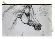 Arabian Horse Drawing 28 Carry-all Pouch