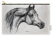 Arabian Horse Drawing 40 Carry-all Pouch