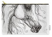 Arabian Horse Drawing 48 Carry-all Pouch