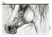 Arabian Horse Drawing 54 Carry-all Pouch