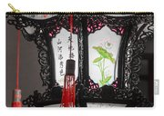 Asian Art Carry-all Pouch